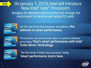 Семнадцать процессоров Intel 7 января