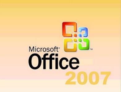 Набор русских обновлений Microsoft Office 2007 Pre-SP3 от 14.02.2010